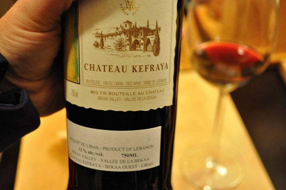 Chateau Kefraya - Food Gypsy